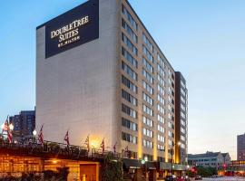 DoubleTree Suites by Hilton Minneapolis,