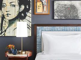 Hotel Kabuki, a Joie de Vivre Hotel,