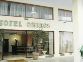 Omiros Hotel,