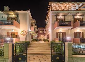 Theofilos Paradise Boutique Hotel,