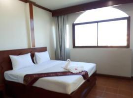 Patong Sub Inn,