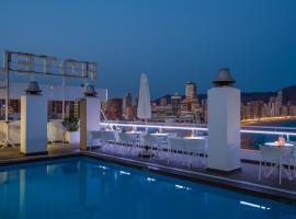 Hotel Centro Mar,