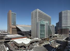 Hotel Granvia Osaka,