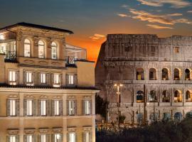 Hotel Palazzo Manfredi – Relais & Chateaux,