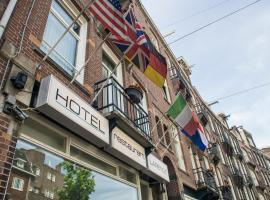 Hotel Larende,