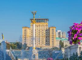Ukraine Hotel,