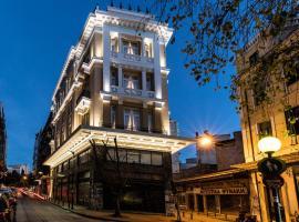 Athens Mansion Luxury Suites,