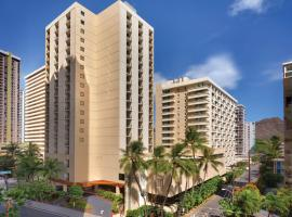 Hyatt Place Waikiki Beach - Free Breakfast,