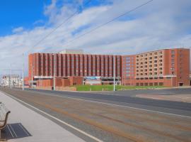 Blackpool Hotel Conference Centre & Spa,