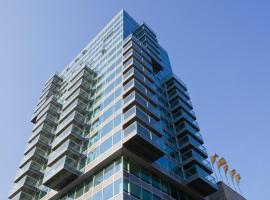 Urban Residences Rotterdam,