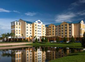 Fairfield Inn Suites by Marriott Orlando At SeaWorld,