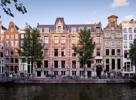 The Hoxton, Amsterdam,