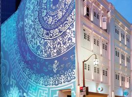 Porcelain Hotel by JL Asia,