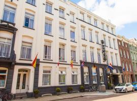 Hotel City Garden Amsterdam,