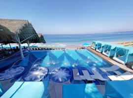 Almar Resort Luxury LGBT Beach Front Experience,