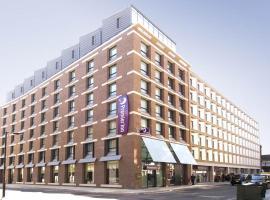 Premier Inn London Southwark - Tate Modern,