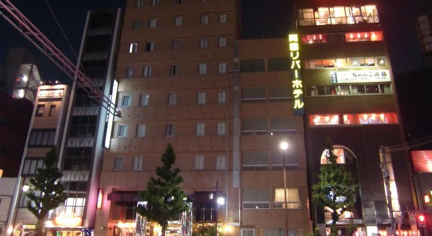 Ryogoku River Hotel Sumida-ku Ryogoku 2-13-8 Tokyo