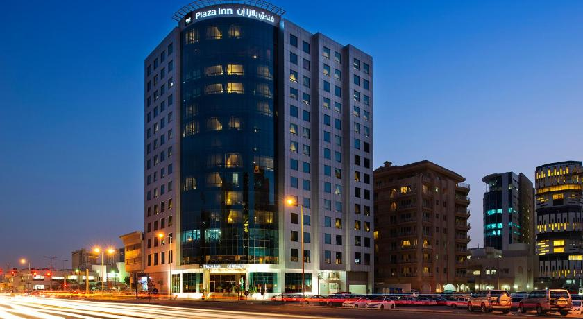 Never Miss A Hotel Deal In Doha