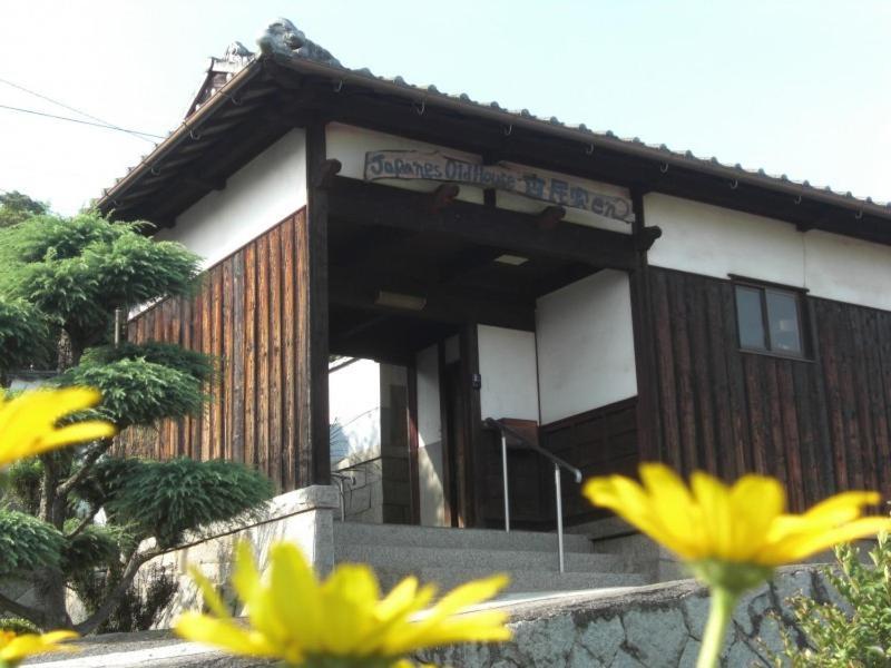 Asakuchi