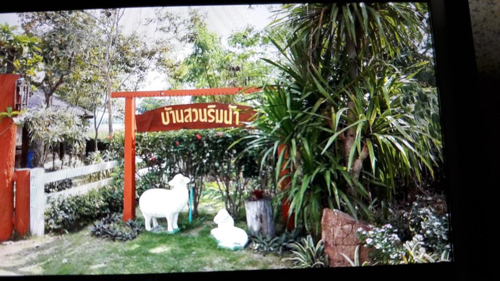 Ban Nong Rang Ka