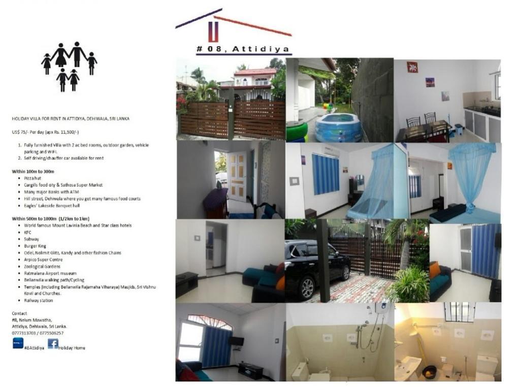 8Attidiya, Holiday home Colombo