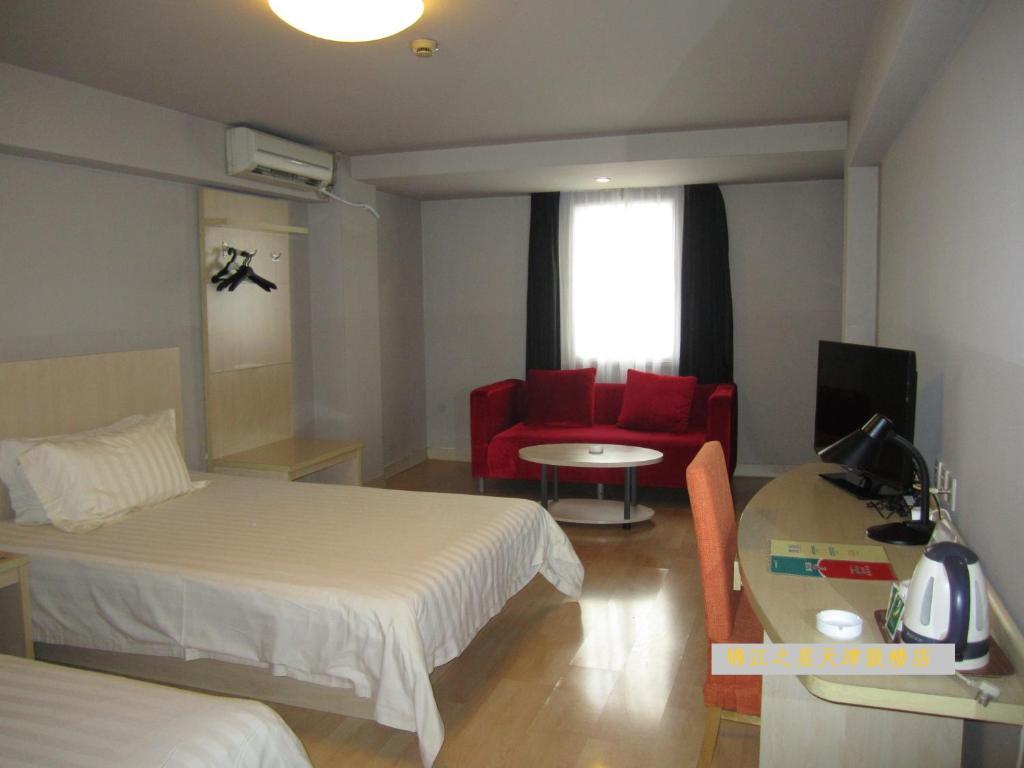 Jinjiang Inn - Tianjin Zhongshan Road Hotel - room photo 11439115