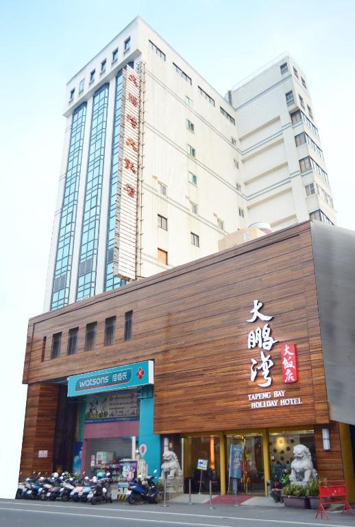 Donggang