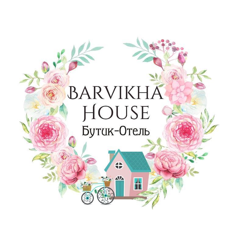 Barvikha