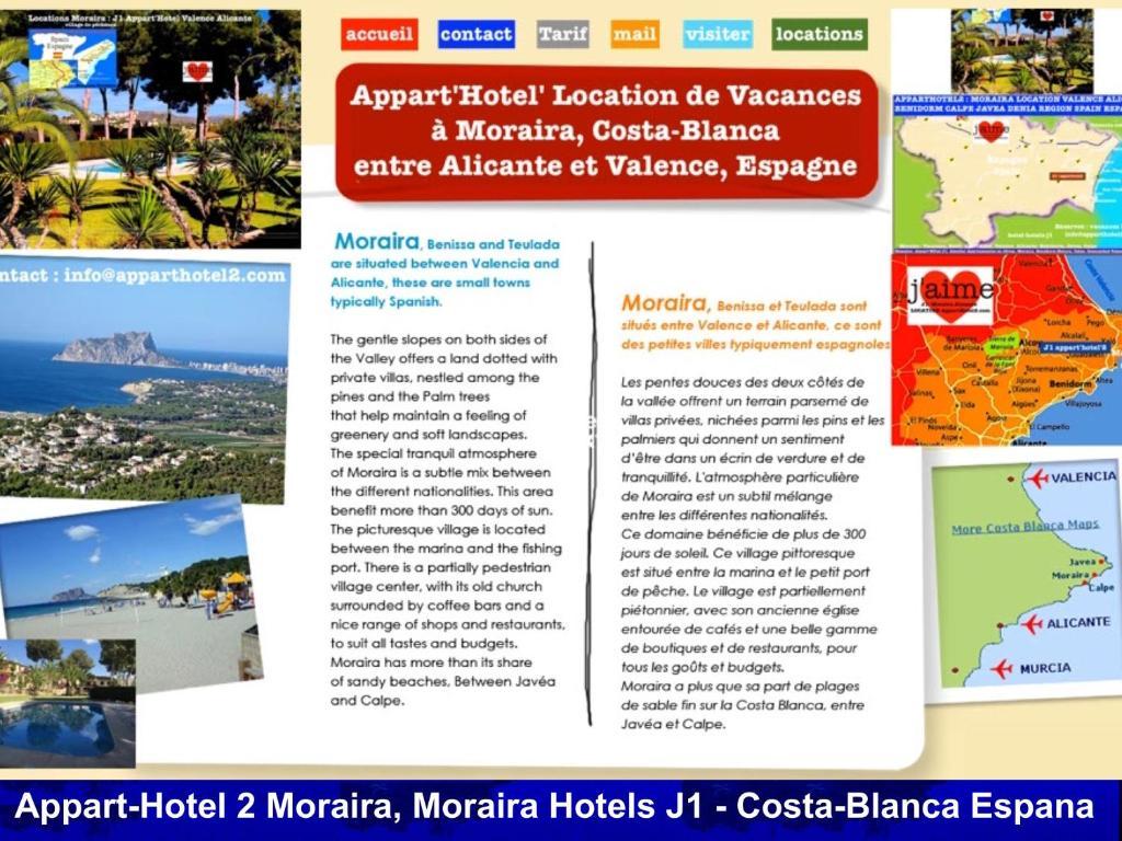 Appart h tel 2 benissa viamichelin informatie en for Appart hotel 2 moraira