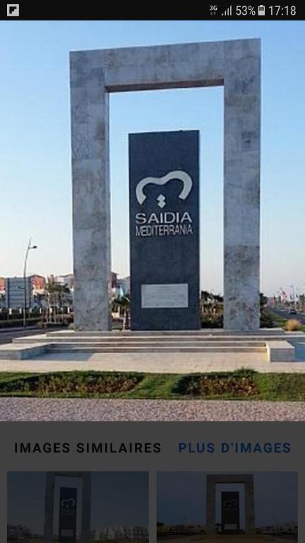 Jardin de moulouya, Wohnung Saidia
