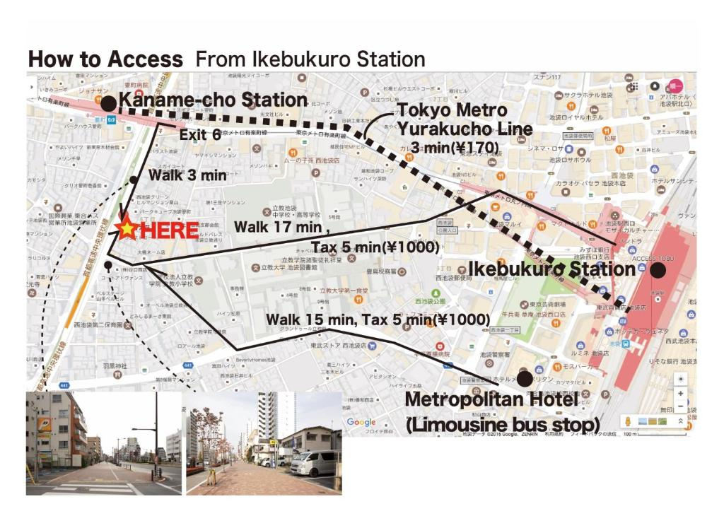 ikebukuro japan old student house wifi bed breakfast tokyo rh chambres hotes fr