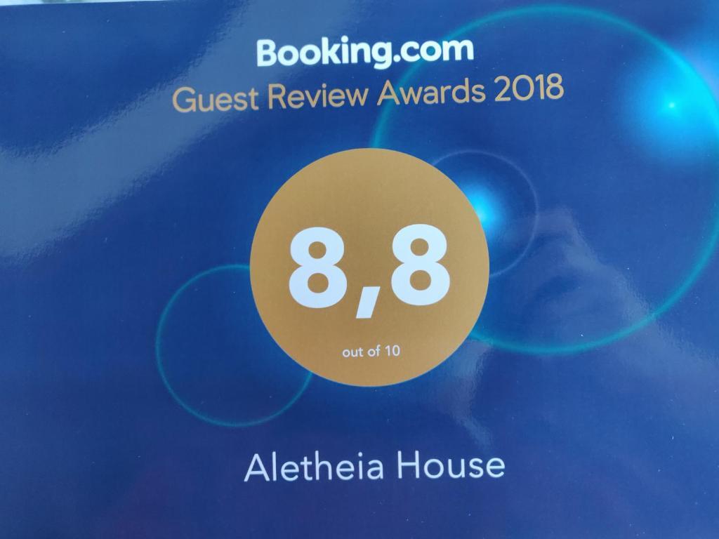 Aletheia House Apartment Afantou