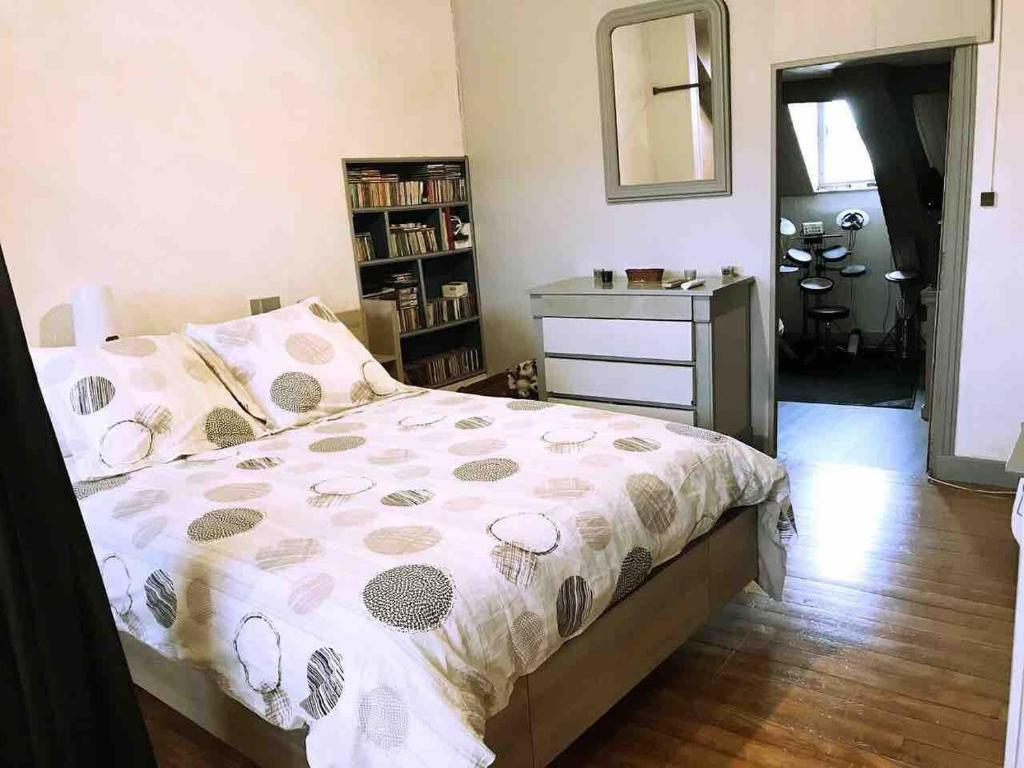 Studio privé avec suite parentale et salon détente, Wohnung ...