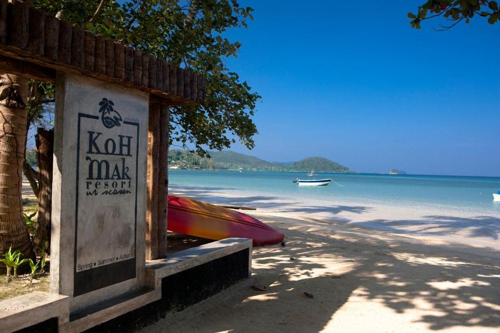 Koh Mak Resort Holiday Residences Ko Mak
