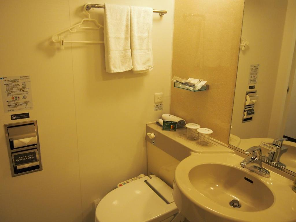 Hotel Nagashima Rooms