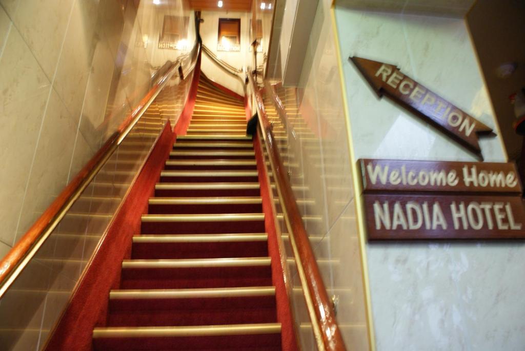 Nadia Hotel Amsterdam Booking