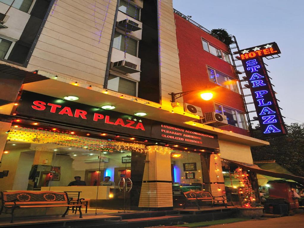 Delhi Airport Hotels With Free Shuttle