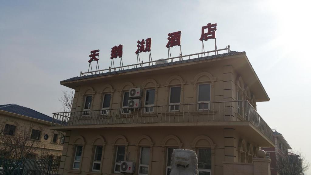 Zhaojiatun