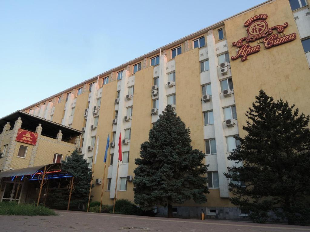 Volgodonsk