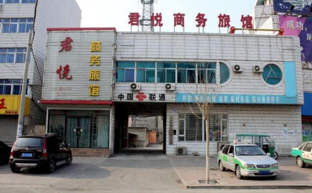 Jinzhou liaoning china