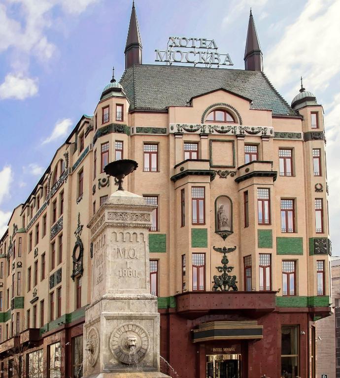 Hotel Moskva Belgrade Restaurant