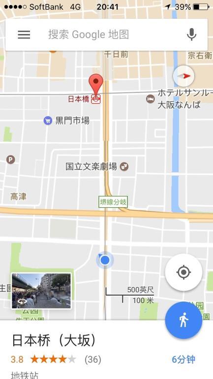 Nipponbashi5min (formerly My Style House) Tennoji-ku, Ikutamacho 11 ...