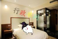 Guang Ke Hotel, Hotely - Chongqing