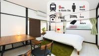 Otsu Ousaka House, Dovolenkové domy - Otsu