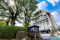 Hotel Shiragiku, Szállodák - Beppu