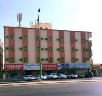 Al Jawhara, Apartmanhotelek - Yanbu