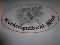 Spielbichlhof, Проживание в семье - Миттерзилль