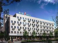Jinjiang Inn - Beijing Anzhenli, Hotel - Pechino