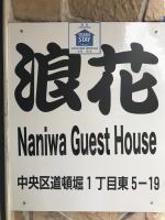 Naniwa Guest House, Apartments - Osaka