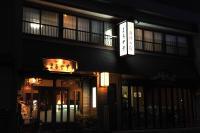 Maruyasu, Ryokans - Miyazu